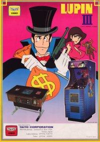 Обложка Lupin III