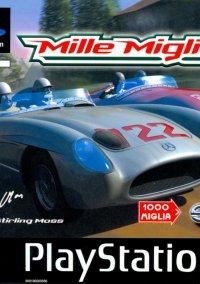 Обложка Mille Miglia