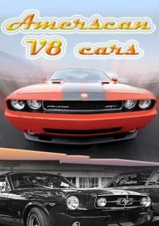 American V8s