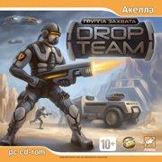 Обложка DropTeam