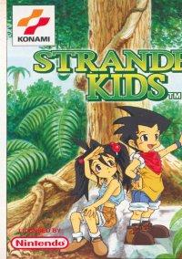 Обложка Stranded Kids