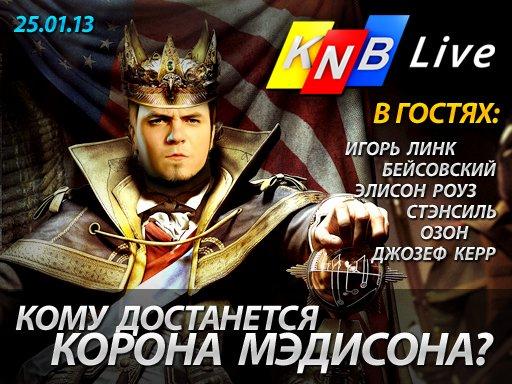 KNB Live. 25.01.13 (запись)