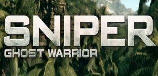 Sniper: Ghost Warrior. Видео #1