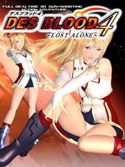 Des Blood 4 - Lost Alone