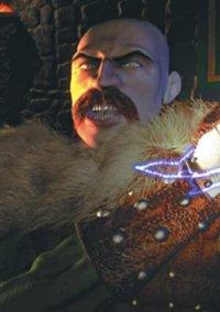 Arthur's Knights: Origins of Excalibur – фото обложки игры