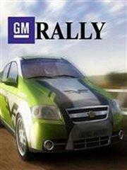 Обложка GM Rally