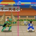 Скриншот Dragon Ball Z 1 – Изображение 1