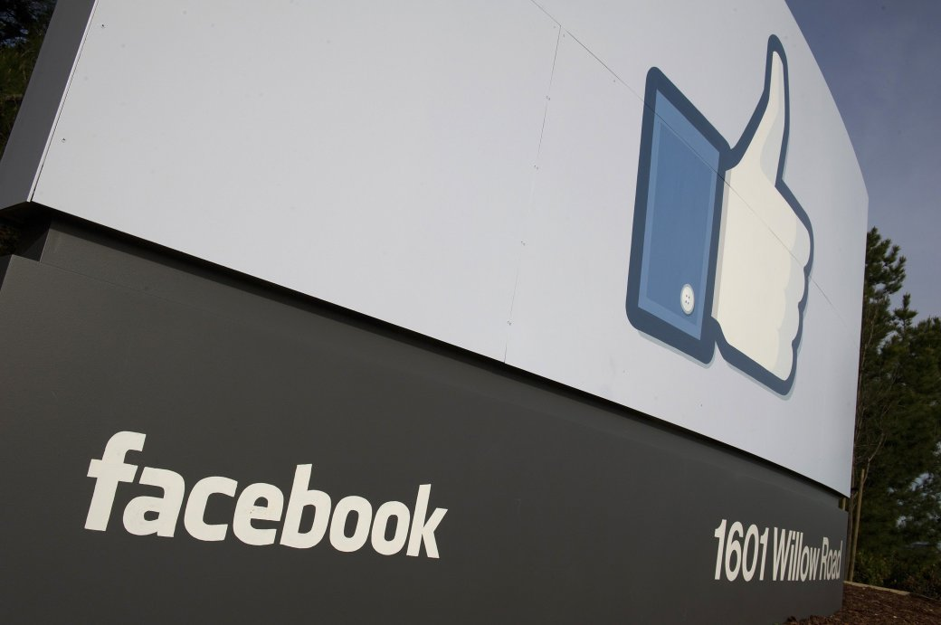 Квартальная выручка Facebook от игр выросла на 1%  - Изображение 1