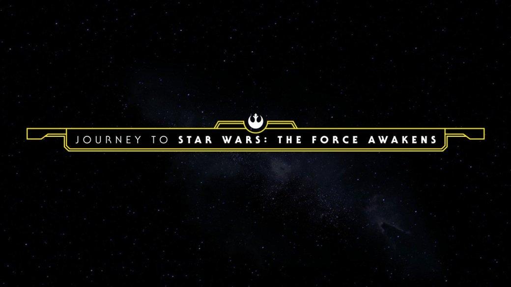 По «Звездным войнам» выйдет 20 новых книг - Изображение 3