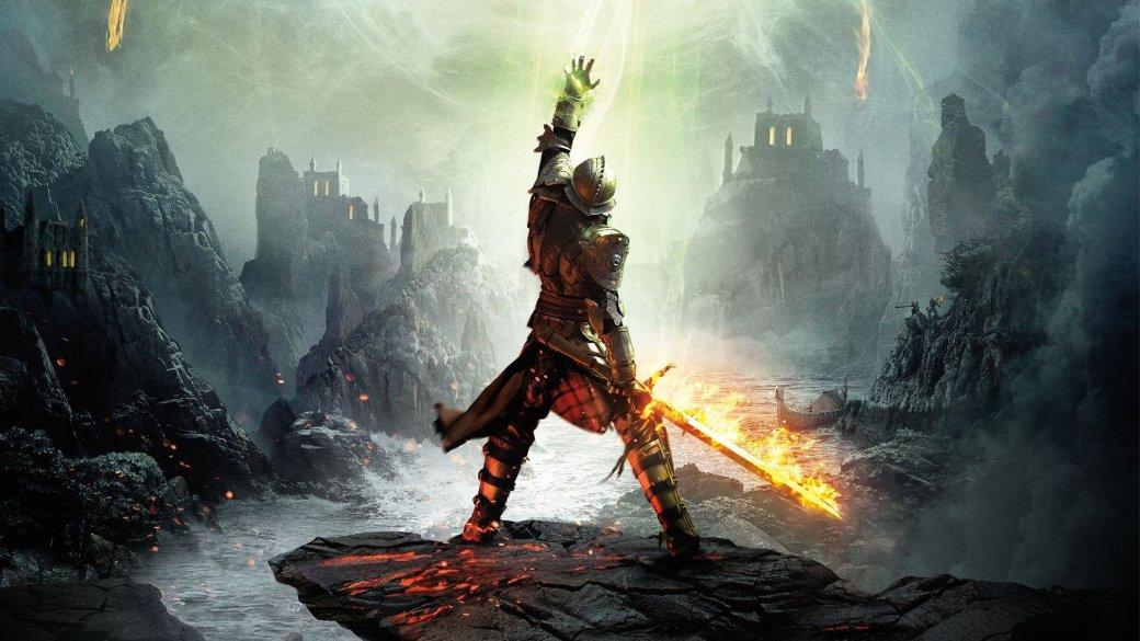 Четвертая часть Dragon Age будет сильно отличаться от предыдущих. - Изображение 1