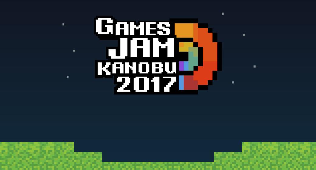 Крутая игра замесяц? Легко! 5 лучших проектов GamesJamKanobu 2017. - Изображение 1