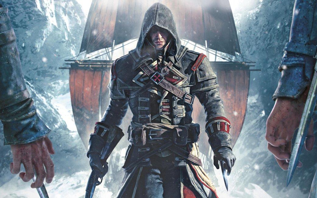 Assassin's Creed Rogue доберется до PC через месяц. - Изображение 1