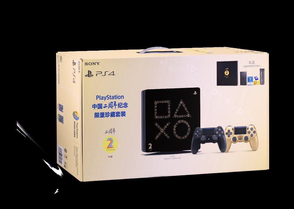 В Китае выйдет лимитированная версия PlayStation 4 Slim - Изображение 1