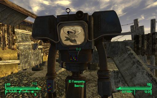 Fallout: New Vegas. Прохождение - пешком по пустошам Мохаве - Изображение 3