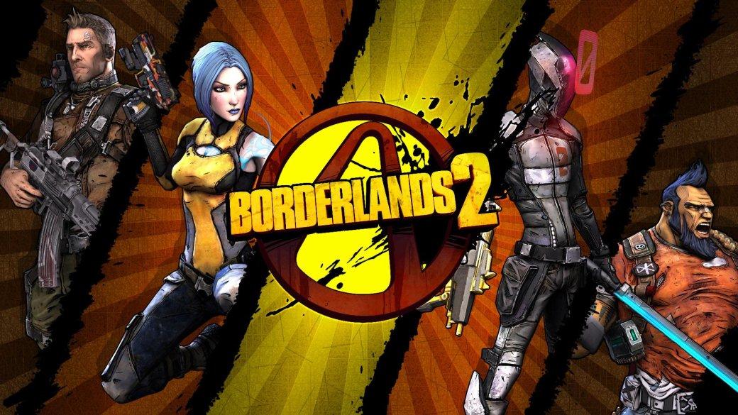 Эксклюзив: Borderlands 2. Интервью с Рэнди Пичфордом. - Изображение 1