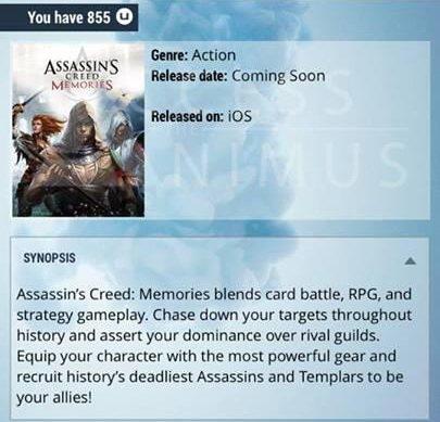 Assassin's Creed снова перетасуют на iOS - Изображение 1