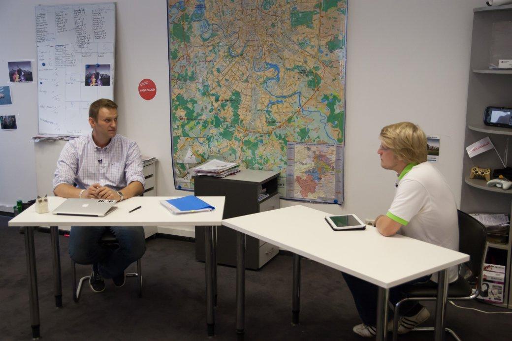 Интервью с Алексеем Навальным: «Видеоигры – это замечательно!» - Изображение 9