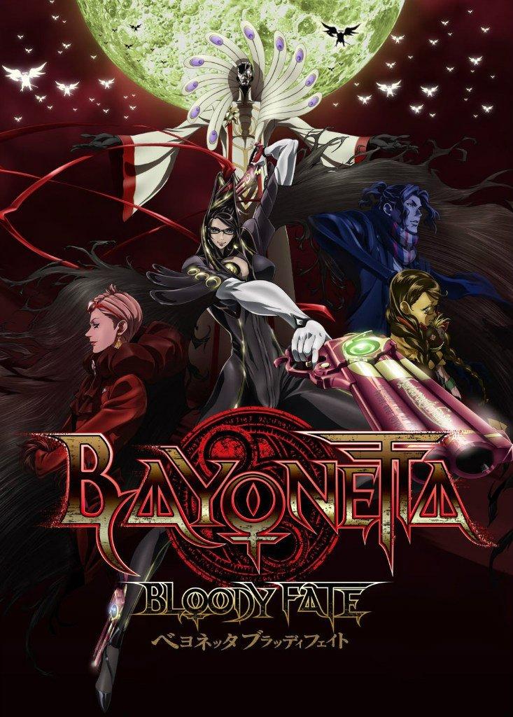 Обнародован новый трейлер аниме Bayonetta Bloody Fate - Изображение 1