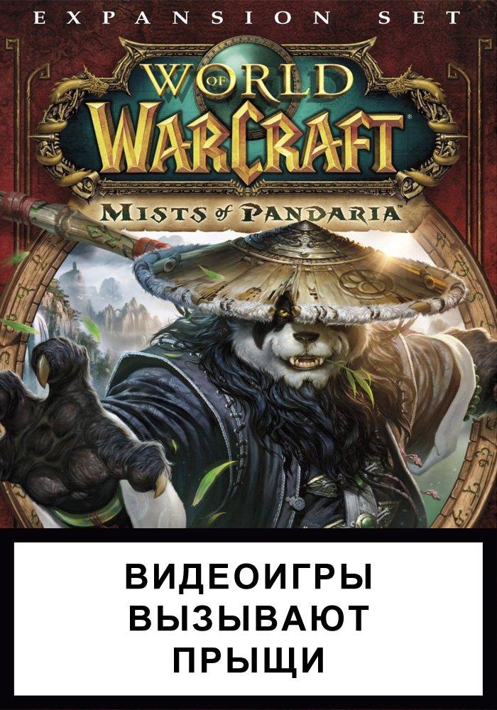 29 обложек видеоигр, если бы в России ввели «Антиигровой закон». - Изображение 3