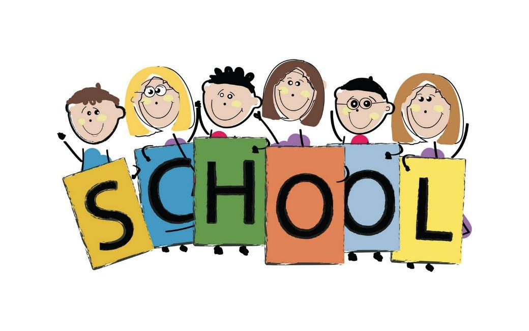 В школу! - Изображение 1