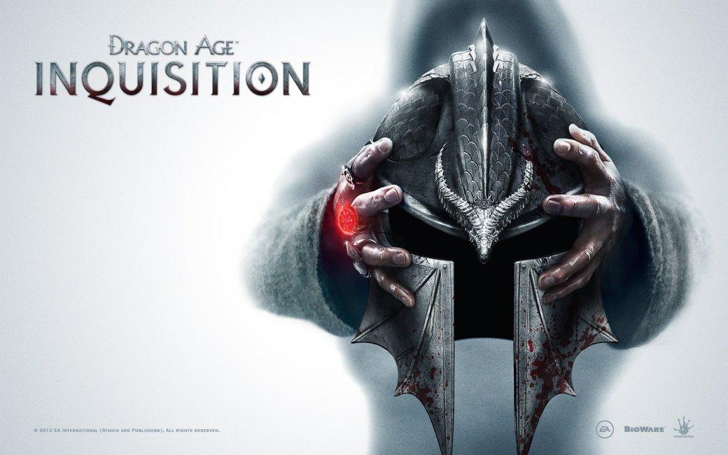 E3 2014: будущее продемонстрированных игр - Изображение 12