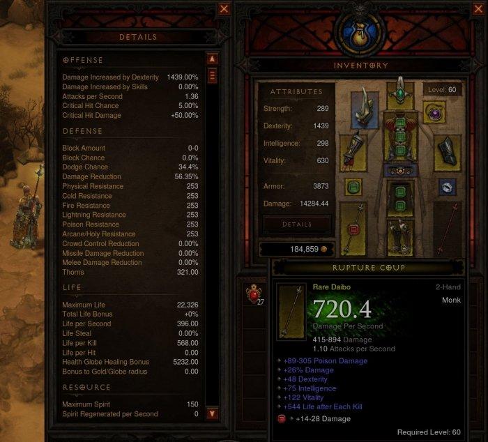 Diablo III. Руководство по Монаху - Изображение 4