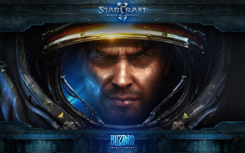 Starcraft II и идеология фашизма - Изображение 1