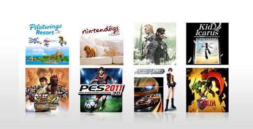 Пробуем Nintendo 3DS - Изображение 4