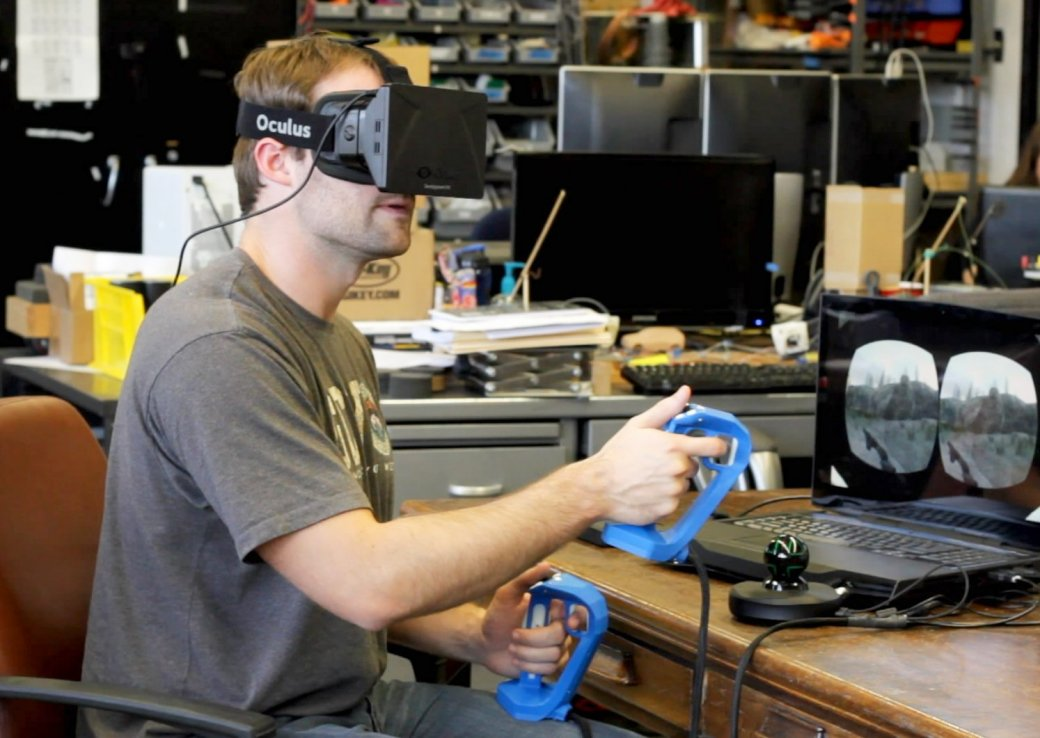 Виртуальная реальность. Дорого - Изображение 12