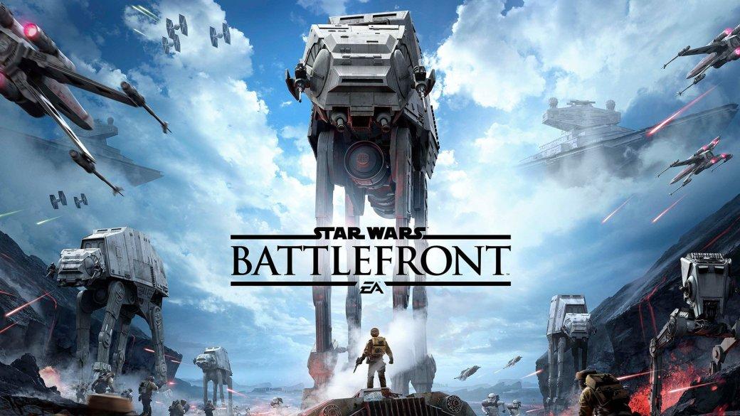 Круглый стол. Редакция «Канобу» оконференции EAнавыставке E3 2017 - Изображение 6