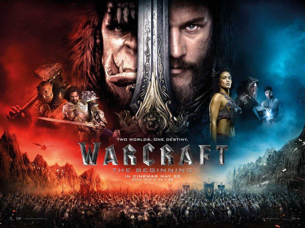 «Варкрафт» стал самой кассовой адаптацией видеоигры всех времен - Изображение 1