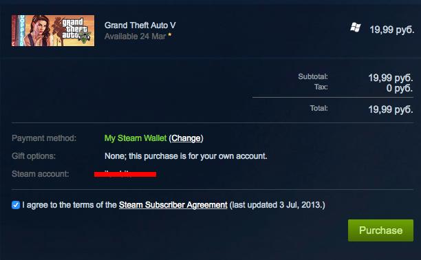 [Обновлено] GTA V стоит в Steam 20 рублей - Изображение 1