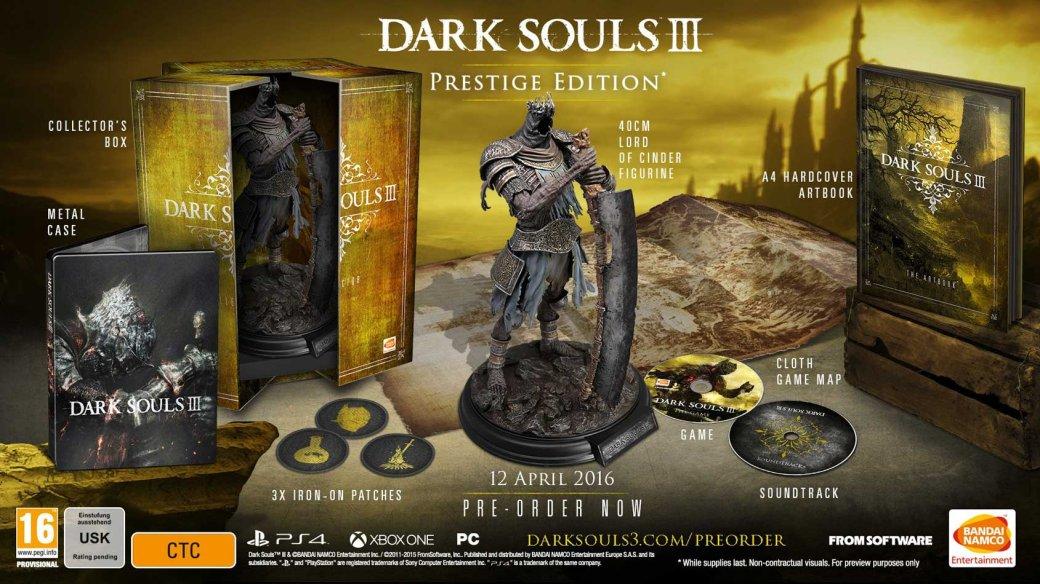 Обнаружены два специздания Dark Souls 3, одно стоит $489 - Изображение 2