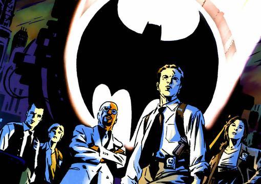Комиксы: Gotham Central - Изображение 1