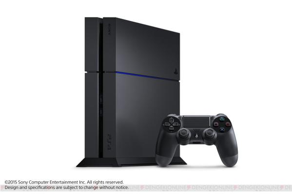 Sony выпустит полностью матовую PS4 с 1 Тб памяти - Изображение 1