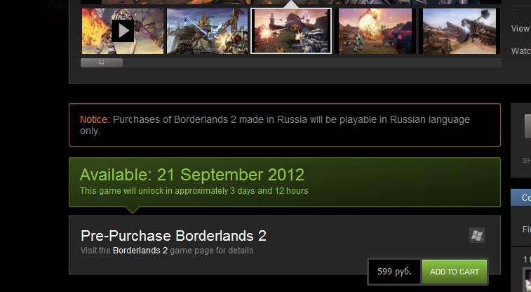 Русскую Озвучку Borderlands