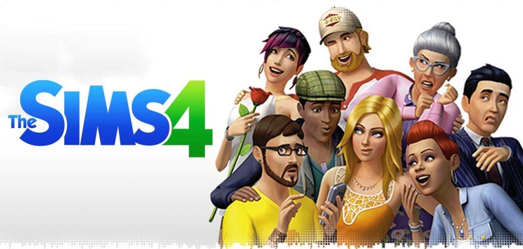 В The Sims полностью упразднили половые ограничения - Изображение 1