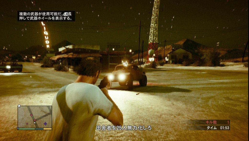 Как строгое воспитание заставило японцев играть в GTA 5 - Изображение 6
