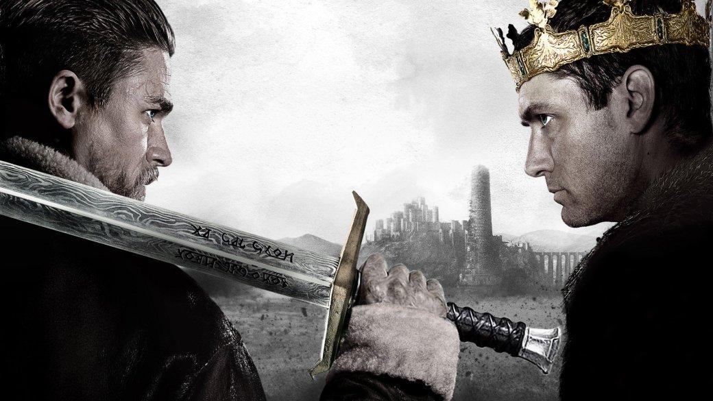 Рецензия на «Меч Короля Артура» - Изображение 1