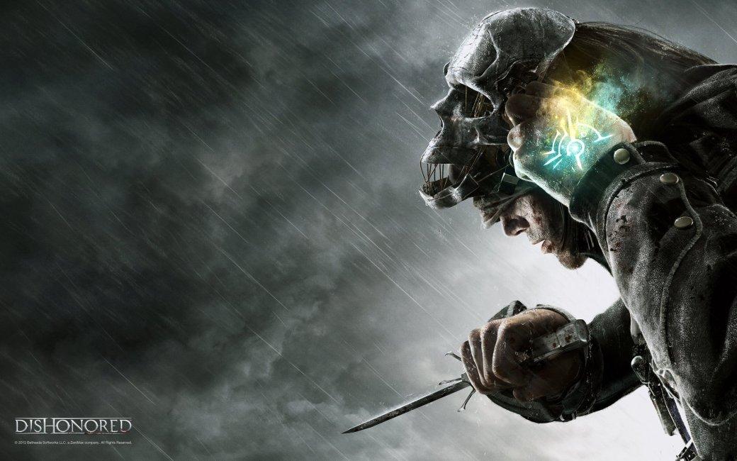 Для Dishonored готовят сюжетное DLC - Изображение 1