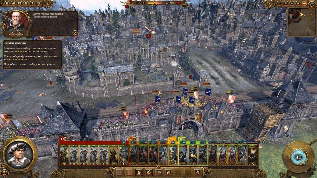 Рецензия на Total War: Warhammer. Обзор игры - Изображение 12