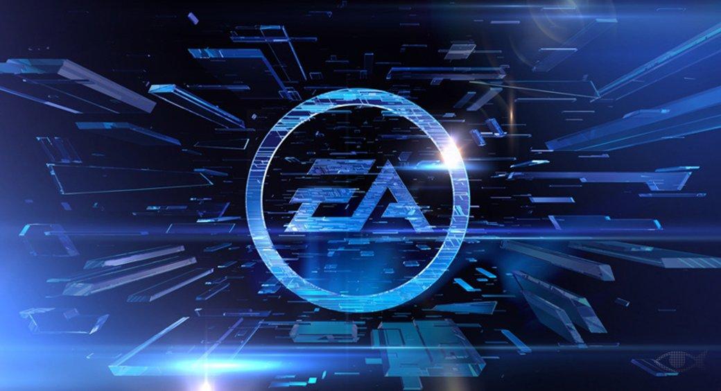 Конференция Electronic Arts на E3 2014 - Изображение 1