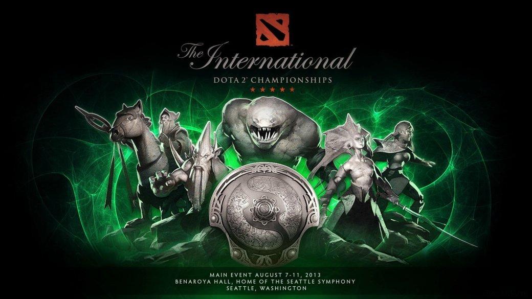 Вот и подошел к концу The International 2013. - Изображение 1