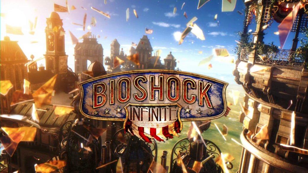 BioShock Infinite. Ад в раю - Изображение 1