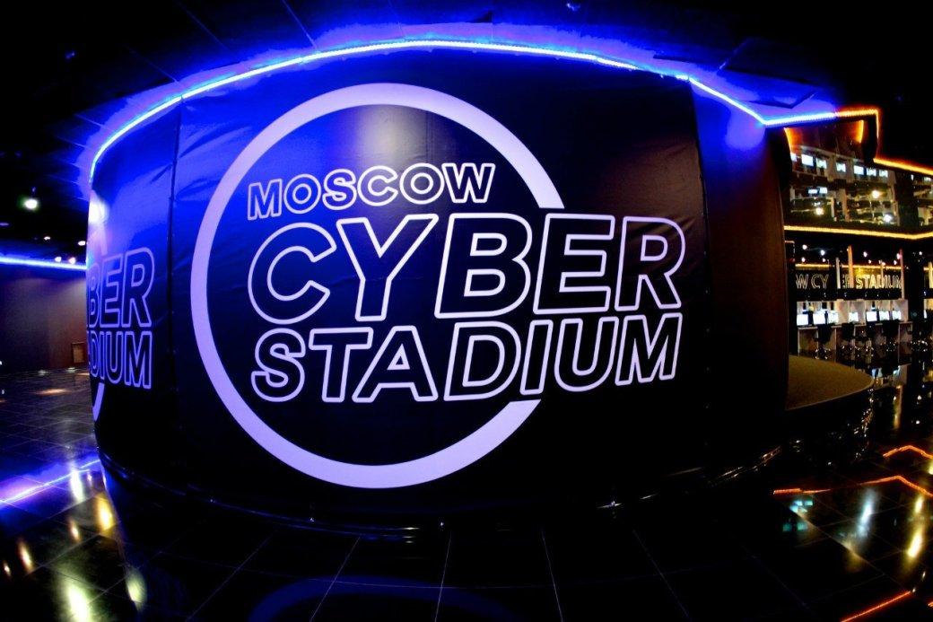 Moscow Cyber Stadium  снизит цены на 10% для владельцев карт «Канобу» - Изображение 1