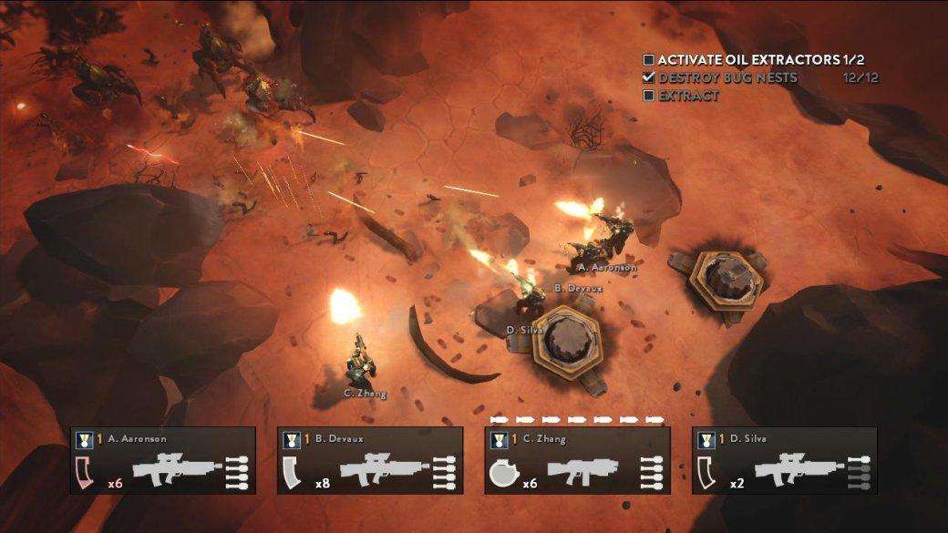 GAMESCOM 2013: Итоги Sony. Часть 1 - Изображение 4