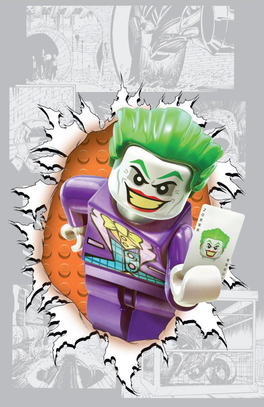 LEGO украшает комиксы DC  - Изображение 10