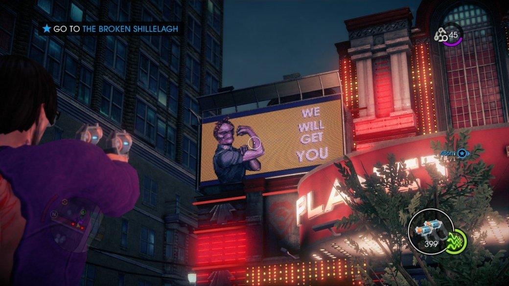 Обзор Saints Row IV - Изображение 3
