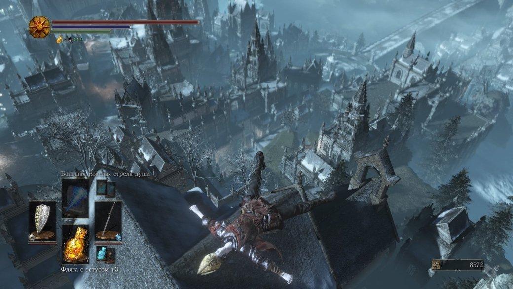 Рецензия на Dark Souls 3. Обзор игры - Изображение 13