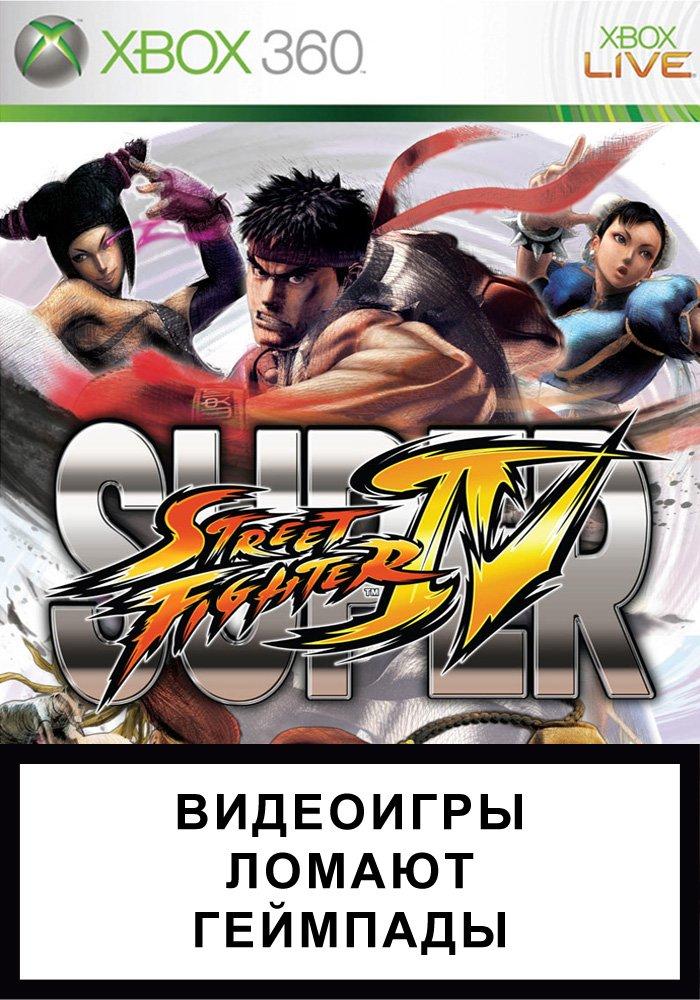 29 обложек видеоигр, если бы в России ввели «Антиигровой закон». - Изображение 9
